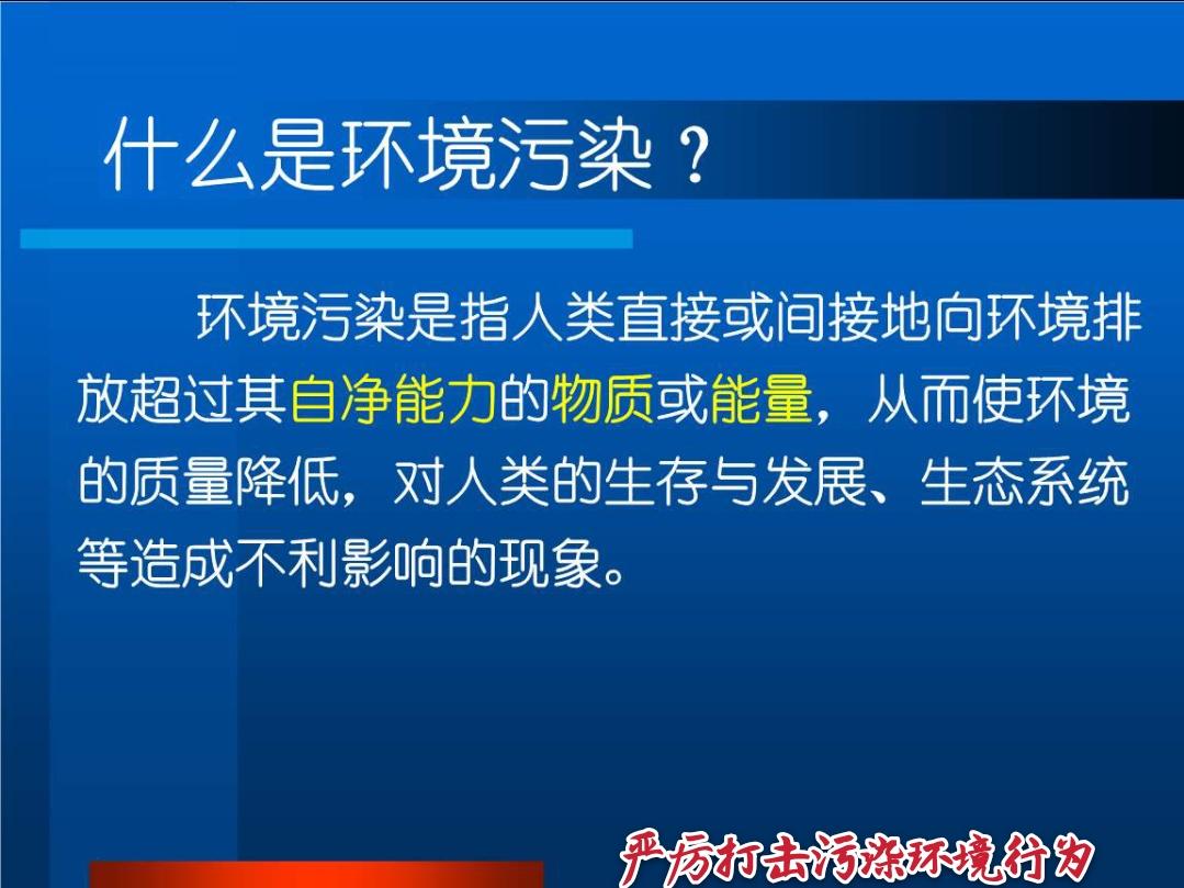 Screenshot_2020_0720_104942_mh1595213825672.jpg